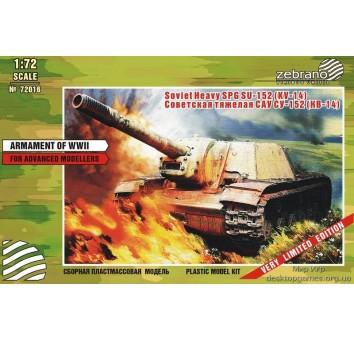 Набор для сборки модели САУ СУ-152 (КВ-14)