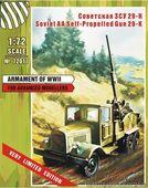 Набор для сборки модели  ЗСУ 29-К