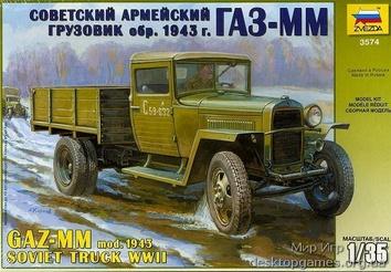 Советский армейский грузовик ГАЗ-ММ, 1943