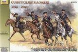 Soviet Cossacks, 1941-1945