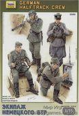German halftrack crew