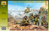 Фигурки солдат ВДВ. Афганистан