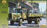 L-4500 «Einheitsfahrerhaus« Немецкий тяжелый грузовик