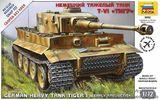 Немецкий тяжелый танк T-VI ТИГР / Pz.Kpfw.VI Tiger German heavy tank