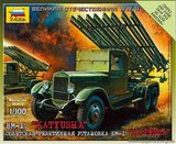 """Модель советской реактивной установки БМ-13 """"Катюша"""""""