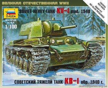 Сборная модель тяжелого танка КВ-1