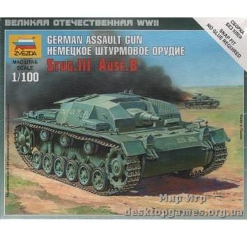 Немецкое штурмовое орудие Stug.III Ausf.B / German assault gun Stug.III Ausf.B