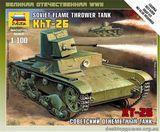 Советский огнеметный танк ХТ-26