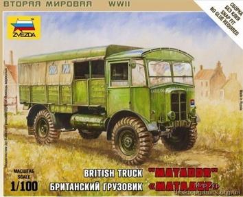 "Британский грузовик ""Матадор"" - сборка без клея"