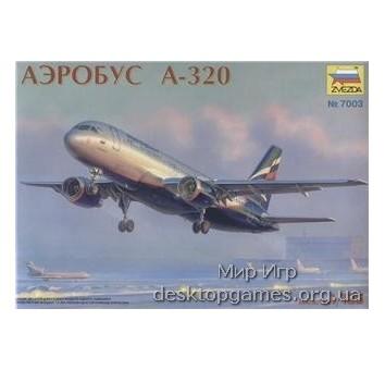 ZVE7003 A-320 aerobus