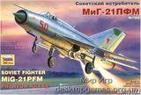 MiG-21PFM  Phantom killer  Soviet fighter
