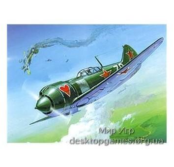 ZVE7203 Lavochkin La-5FN WWII Soviet fighter