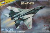 MiG-29 Soviet fighter-bomber