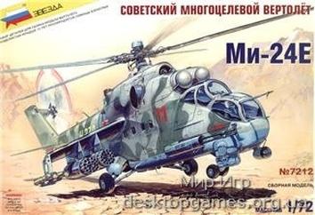 ZVE7212 Mil Mi-24E Soviet helicopter