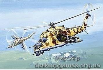 ZVE7213 Mil Mi-24D Soviet helicopter