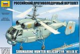 Ka-27 Soviet submarine hunter helicopter