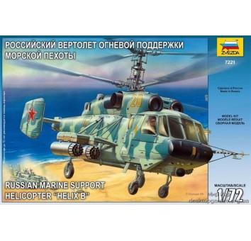 Ka-29 Helix Soviet marine helicopter