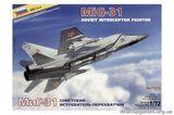 ZVE7229 Mikoyan MiG-31 Russian modern interceptor