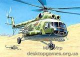 Многоцелевой вертолёт Ми-8Т