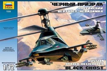 ZVE7232 Kamov Ka-58 Russian  Stealth  helicopter