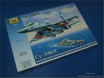 ZVE7243 Su-30 KN Russian interceptor