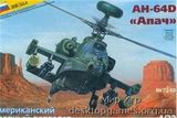 ZVE7248 AH-64D American assault helicopter