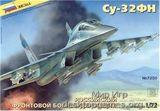 ZVE7250 Su-32FN Russian battle bomber