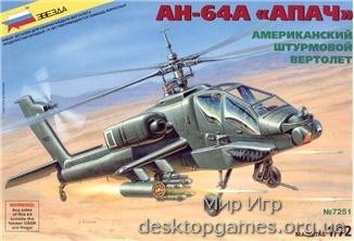 ZVE7251 AH-64A American assault helicopter