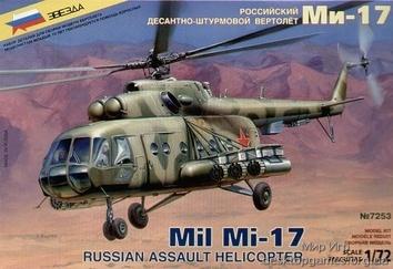 Десантно-штурмовой вертолет Ми-17