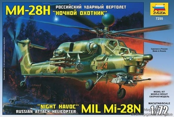 ZVE7255 Mil Mi-28N Russian attack helicopter