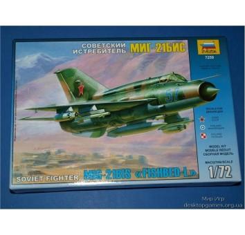 ZVE7259 MiG-21bis Soviet fighter