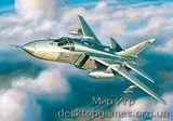 ZVE7268 Sukhoi Su-24MR Russian fighter