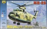 Mil Mi-26  HALO  Soviet heavy helicopter