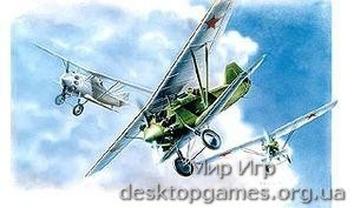 ZVE7271 ANT-5 (A. N. Tupolev)
