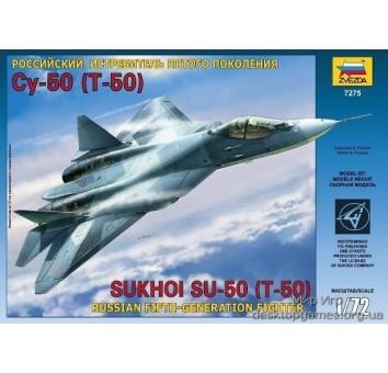 Сухой Су-50 (Т-50) Современный российский истребитель