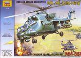 Многоцелевой ударный вертолет МИ-35