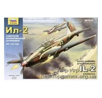 ZVE7279 Airplane IL-2M