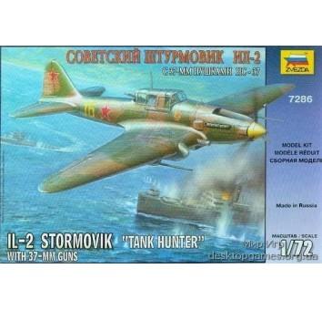 ZVE7286 IL-2 WWII Soviet tank hunter