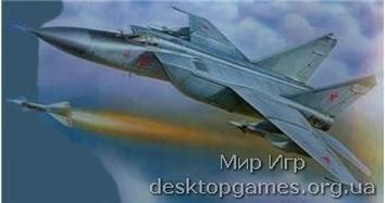 ZVE7288 MiG-25P Soviet fighter-interceptor