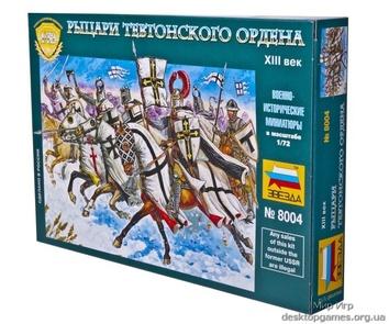 Рыцари Тевтонского ордена XII-XIV вв.
