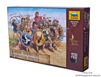 Греческая пехота V - IV вв. до н.э.