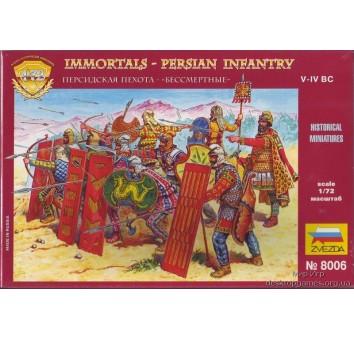 """Фигурки: Персидская пехота - """"Бессмертные"""""""
