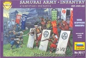 ZVE8017 Samurai infantry XVI-XVII A.D.