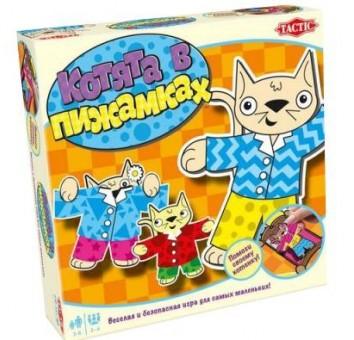 Кошенята в піжамах (Котята в пижамах)