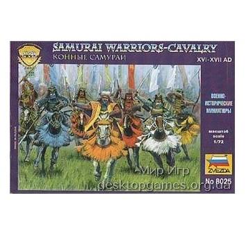 ZVE8025 Samurai cavalry XVI-XVII A.D.