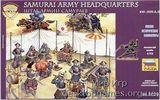 ZVE8029 SAMURAI ARMY HEADQUARTES STAFF XVI-XVII A.D.