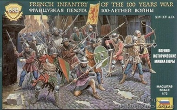 Французская пехота 100-летней войны XIV-XV ВВ