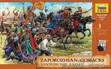Запорожские казаки, XVI-XVIII века