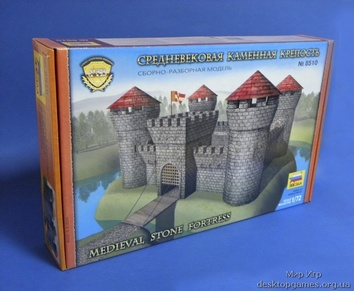 Средневековая каменная крепость