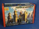 Замок Ланселота